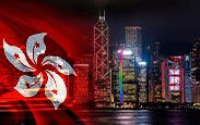 Hong Kong Immigration Services