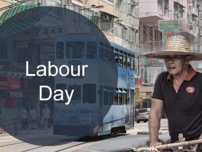 Hong Kong Labour Day
