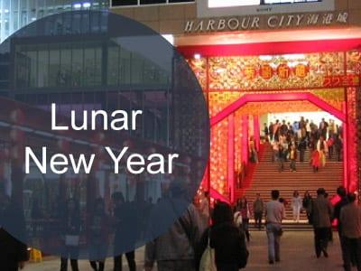 Hong Kong Luna New Year
