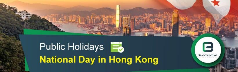 Hong Kong National Day Holiday