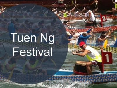 Tuen Ng Festival Holiday in Hong Kong