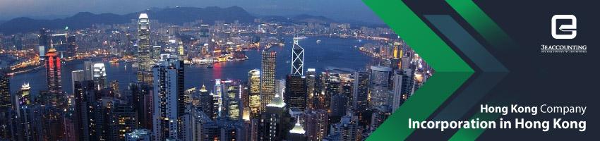Company Incorporation in Hong Kong
