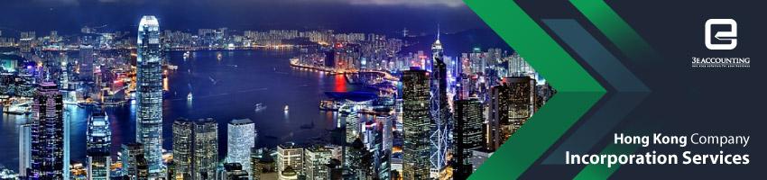 Hong Kong Company Incorporation Services