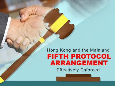 Fifth Protocol Arrangement