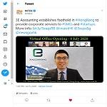 HKTDC Twitter Post