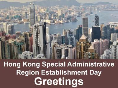 Hong Kong Special Administrative Region Establishment Day