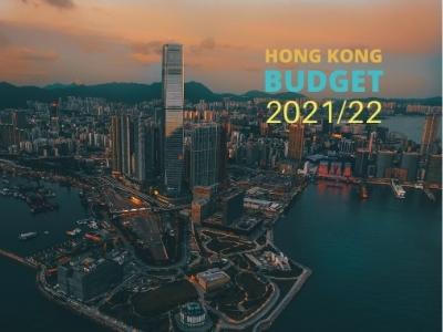 Hong Kong Budget 2021/22 Summary